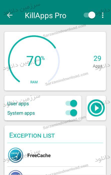 نرم افزار متوقف کردن پردازش برنامههای فعال در پس زمینه گوشی (برای اندروید) - KillApps PRO 1.5.10 Android
