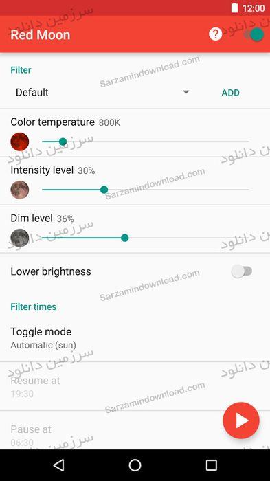 نرم افزار فیلتر کردن رنگ آبی صفحه نمایش (برای اندروید) - Red Moon - Screen Filter 3.2.0 Android