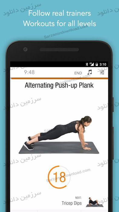 نرم افزار آموزش حرکات مختلف ورزشی (برای اندروید) - Sworkit Personalized Workouts Full 7.4.3 Android