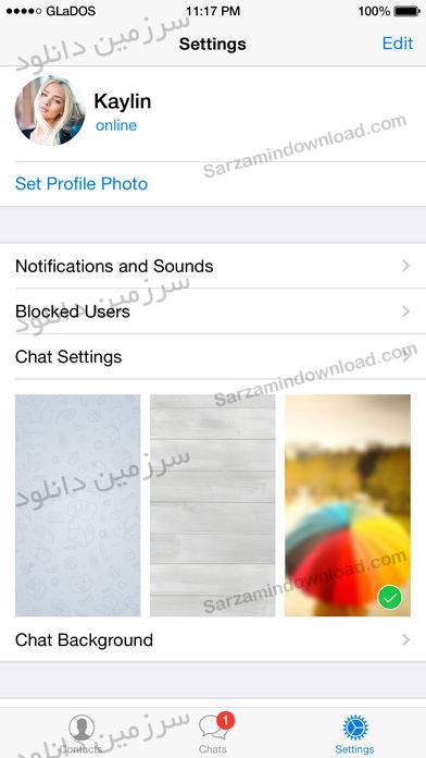 نرم افزار تلگرام (برای آیفون) - Telegram Messenger 4.3 iOS