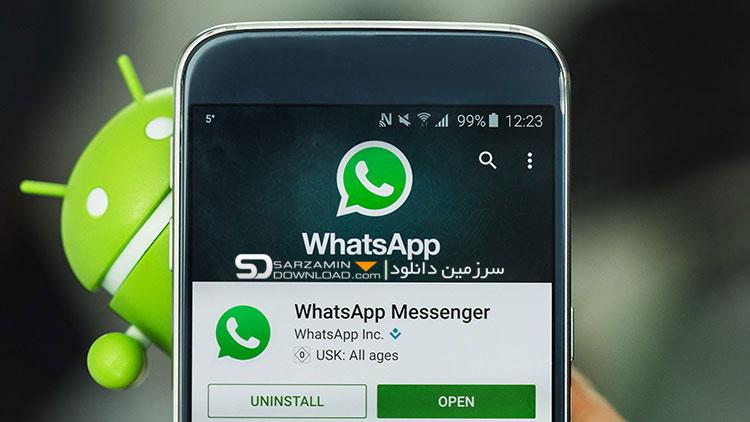 نرمافزار واتساپ (برای اندروید) - WhatsApp 2.17.330 Android