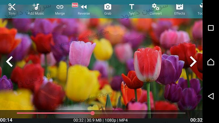 نرم افزار حرفه ای ویرایش فیلم (برای اندروید) - AndroVid Pro 2.9.3.2 Android