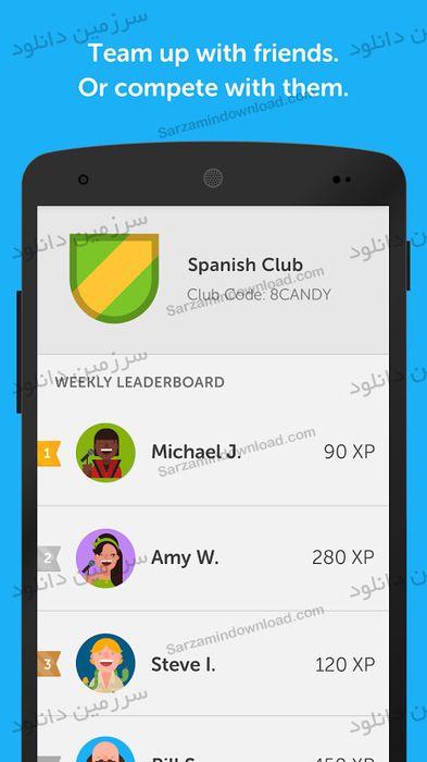 نرم افزار آموزش زبان با فلش کارت (برای اندروید) - Duolingo 3.58.0 Android