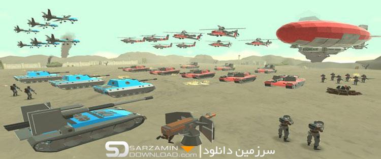 بازی شبیه ساز تشکیل و هدایت ارتش (برای اندروید) - Army Battle Simulator 1.1.20 Android