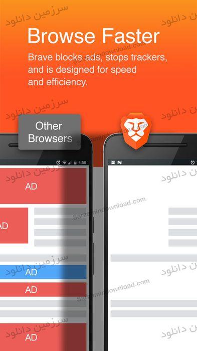 مرورگر سریع و مسدود کننده تبلیغات (برای اندروید) - Brave Browser: Fast AdBlocker 1.0.35 Android