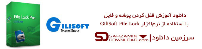 Gilisoft.File.Lock.Pro.6.7.Full.Version.Software_a