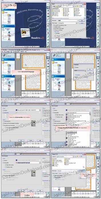 آموزش تبدیل عکس به متن با استفاده از نرمافزار Readiris Corporate (فیلم آموزشی)