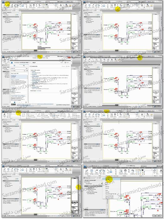آموزش کار با نرمافزار AutoCAD P&ID (فیلم آموزشی)