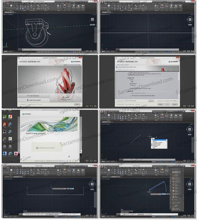 آموزش کامل کار با نرمافزار AutoCAD (فیلم آموزشی)