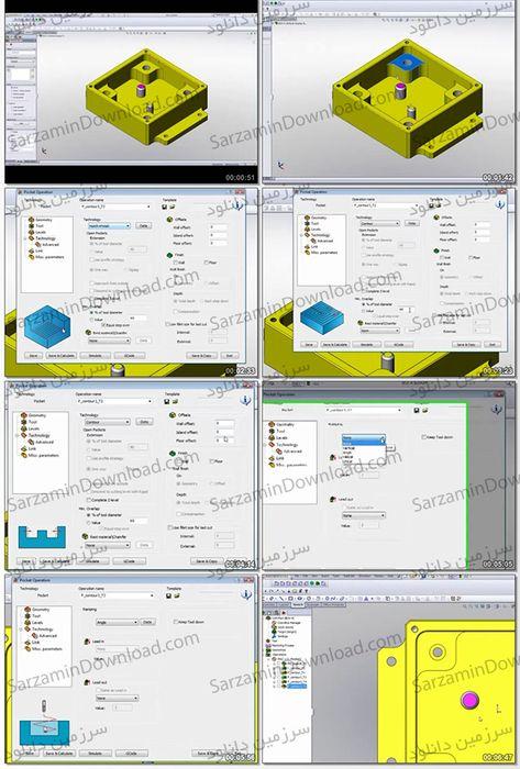 آموزش کار با نرمافزار SolidCAM (فیلم آموزشی)