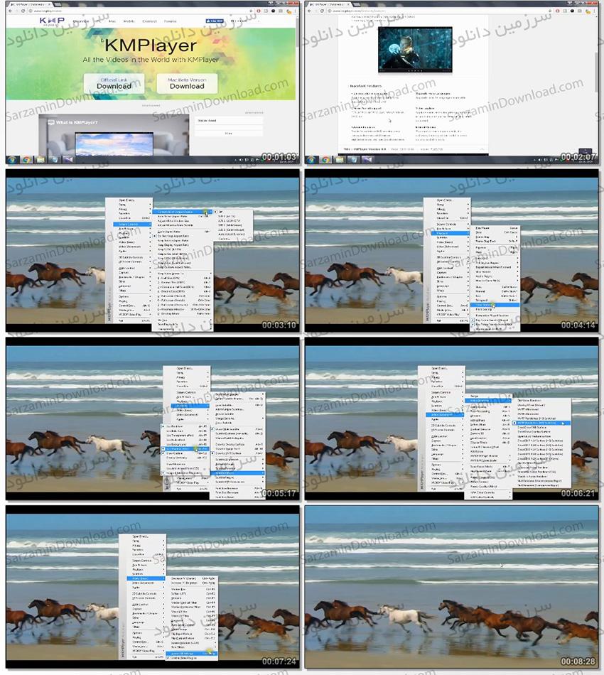 آموزش تنظیمات KMPlayer برای نمایش بهترین تصویر و فیلم (فیلم آموزشی)