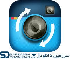 نرم افزار ریپست ایسنتاگرام (برای اندروید) - Repost for Instagram Regrann with Call ID 8.23 Android