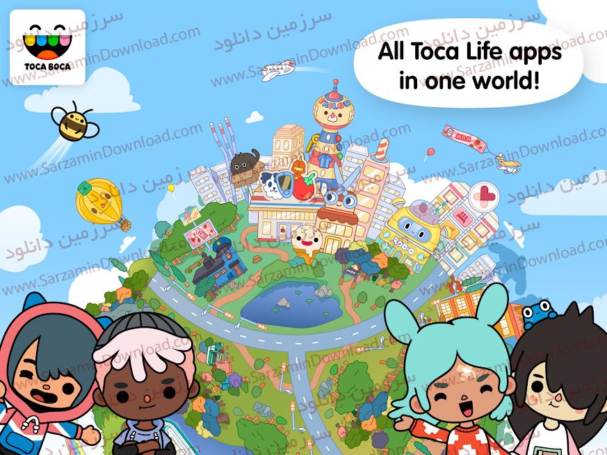 بازی شبیهسازی زندگی توکا (برای اندروید) - Toca Life: World 1.12 Android
