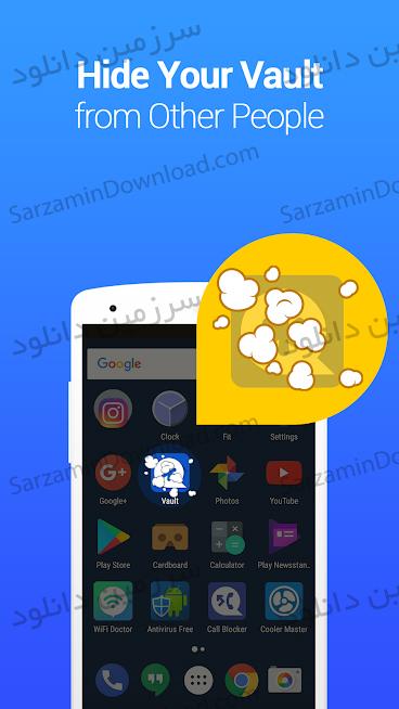 نرم افزار مخفی سازی اطلاعات در موبایل (برای اندروید) - Vault Hide 6.9.04.22 Android
