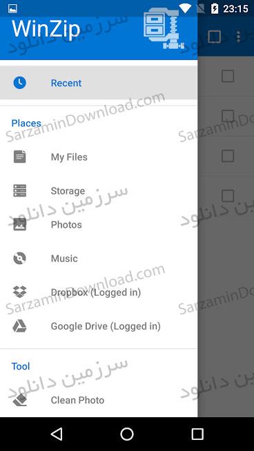 نرم افزار وین زیپ (برای اندروید) - WinZip 5.0.1 Android