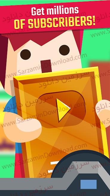 بازی ولوگر (برای اندروید) - Vlogger Go Viral - Tuber Game 2.30 Android