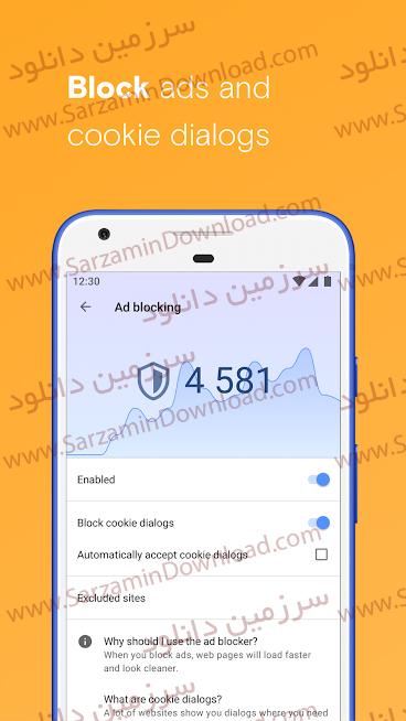 مرورگر اپرا (برای اندروید) - Opera Browser 55.2.2719.50740 Android