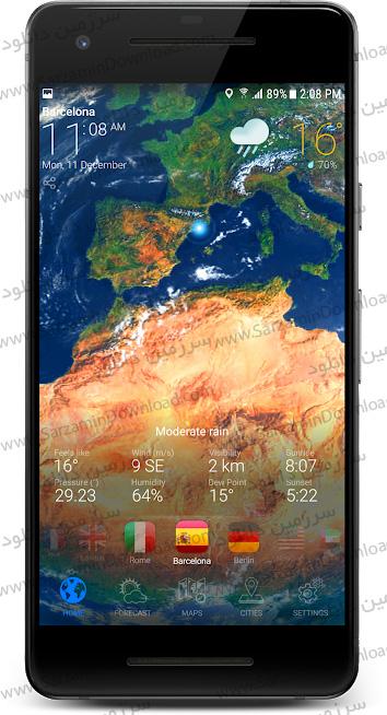 نرم افزار هواشناسی سه بعدی (برای اندروید) - 3D Earth Pro - Weather Forecast - Radar And Alerts UK 1.1.14 Android