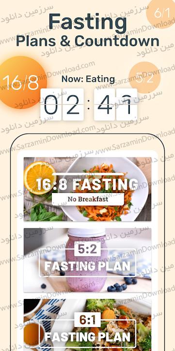 نرم افزار محاسبهگر کالری و رژیم غذایی (برای اندروید) - YAZIO - Calorie Counter Pro 6.4.9 Android