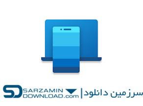 نرم افزار اتصال گوشی اندرویدی به برنامه Your Phone ویندوز 10 (برای اندروید) - Your Phone Companion - Link to Windows 1.19123.14.0 Android