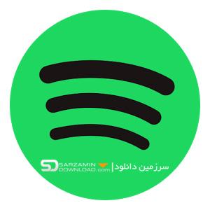 نرم افزار پیدا کردن آهنگ، اسپاتیفای (برای اندروید) - Spotify 8.5.46.859 Android