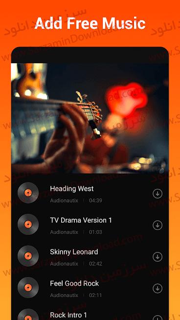 نرم افزار ویرایش فیلم (برای اندروید) - VivaVideo 8.2.1 Build 6802013 Android