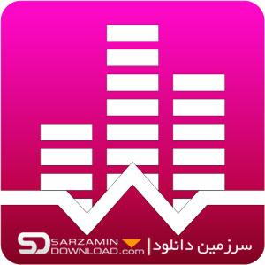 نرم افزار کمک به خواب آرام و راحت (برای اندروید) - White Noise Pro 7.7.4 Android