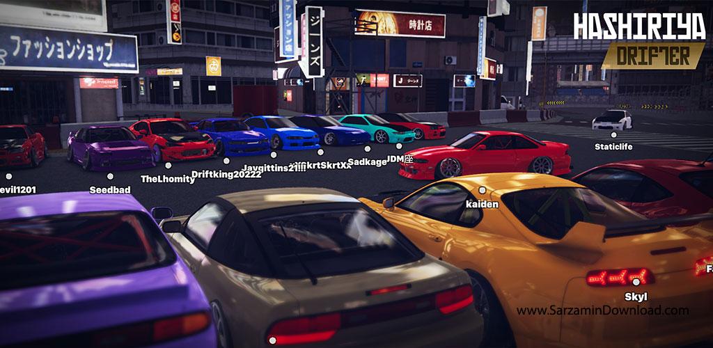 بازی ماشین سواری هاشیریا (برای اندروید) - Hashiriya Drifter 1.3.7.1 Android