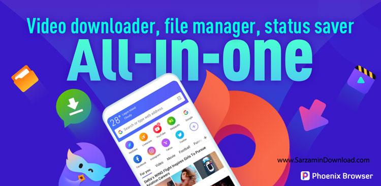 مرورگر جدید و سریع ققنوس (برای اندروید) - Phoenix Browser 5.4.2.2515 Android