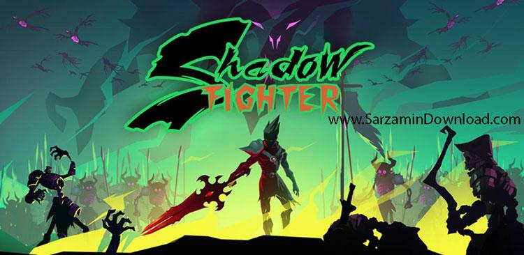 بازی سایه جنگجو (برای اندروید) - Shadow Fighter 1.36.1 Android