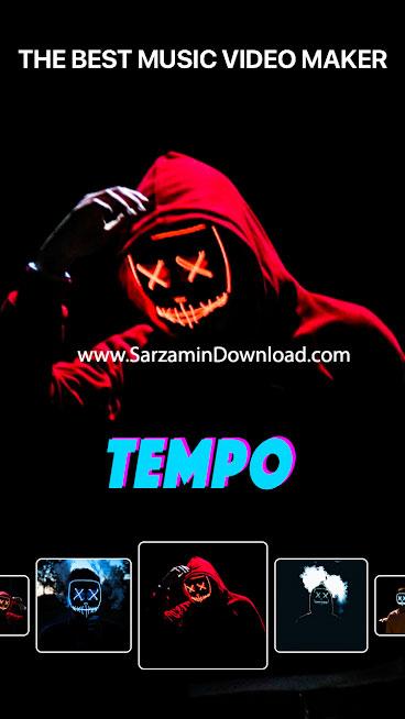 نرم افزار طراحی و ساخت ویدیو موزیک (برای اندروید) - Tempo – Music Video Editor with Effects 2.0.1 Android