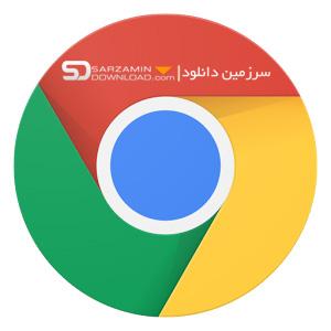 مرورگر کروم (برای اندروید) - Google Chrome 85.0.4183.81 Android