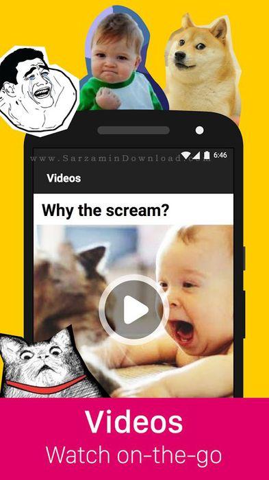 نرم افزار دسترسی به ویدئوهای جذاب (برای اندروید) - 9GAG 2.2 Android