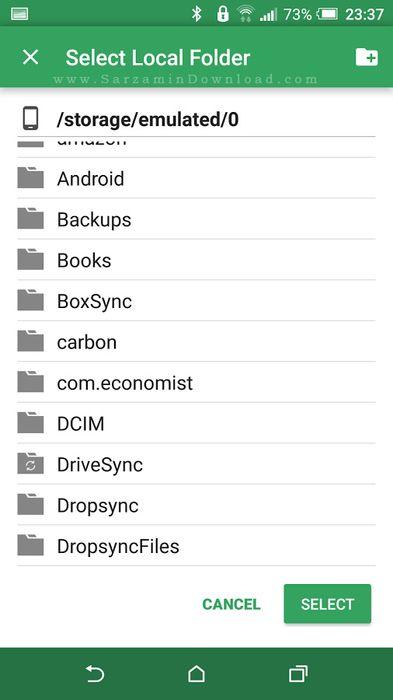 نرم افزار همگام سازی اطلاعات با گوگل درایو (برای اندروید) - Autosync Google Drive Ultimate 2.7 Android