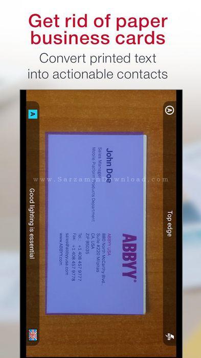 نرم افزار اسکن کارت تجاری (برای اندروید) - RThk753gif 7.21.0 Android