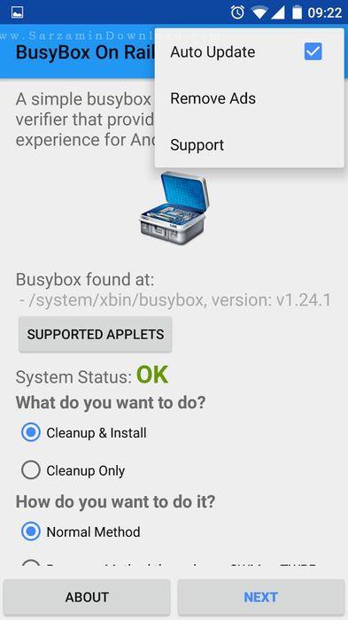 نرم افزار بیزی باکس موبایل (برای اندروید) - Busybox On Rails Premium 5.1.80 Android