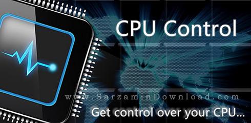 نرم افزار کنترل پردازنده گوشی (برای اندروید) - CPU Control Pro 3.1 Android