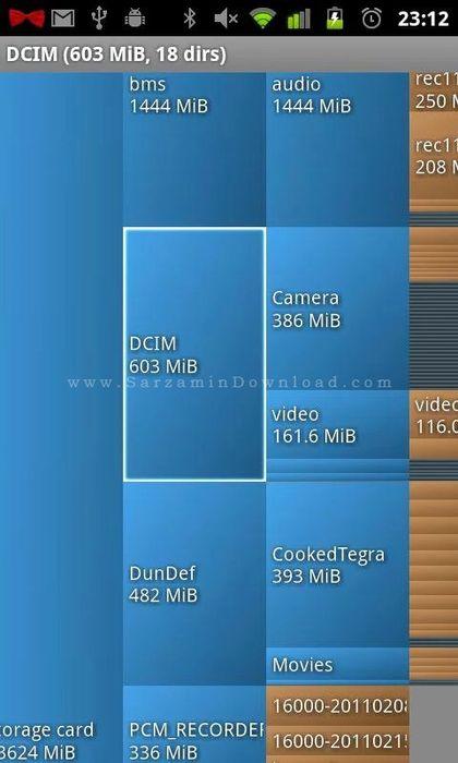 نرم افزار مدیریت فایلهای موبایل (برای اندروید) - DiskUsage 3.8.0 Android