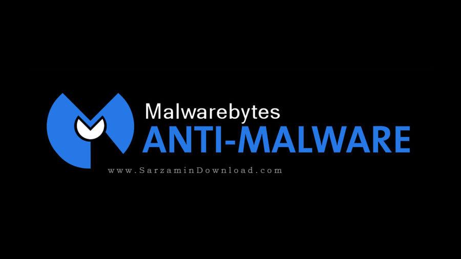 نرم افزار ضدهک (برای اندروید) - Malwarebytes Anti Malware 2.1 Android