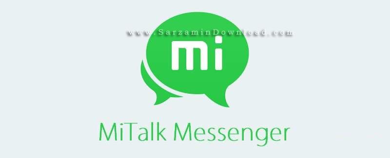 نرم افزار مسنجر می تاک (برای اندروید) - MiTalk Messenger 7.5 Android