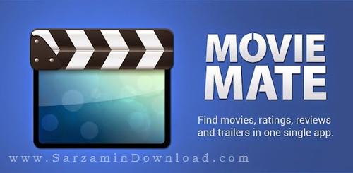 نرم افزار اطلاعات فیلم (برای اندروید) - Movie Mate Pro_6.4_Android
