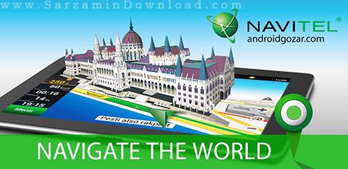نرم افزار مسیریاب آفلاین سخنگو (برای اندروید) - Navitel Navigator GPS Maps 9.6 Android