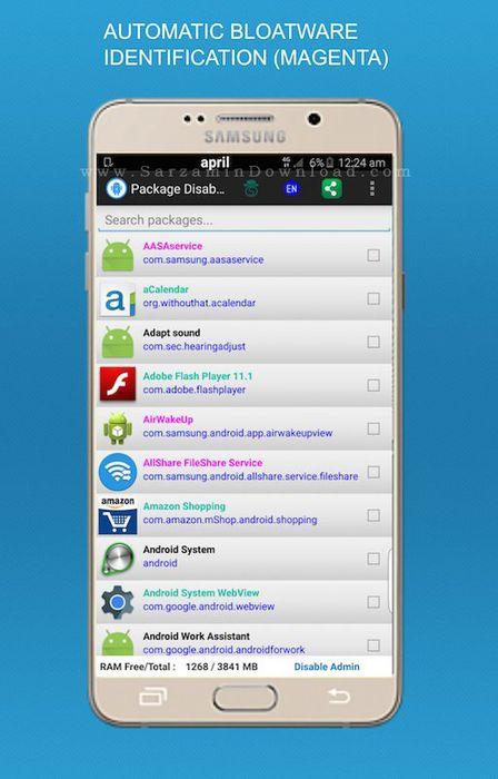 نرم افزار غیرفعال کردن پکیج های نصب شده (برای اندروید) - package disabler pro 9.8 Android