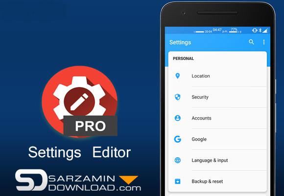 نرم افزار ویرایش تنظیمات (برای اندروید) -  Settings Editor 2.10.5 Android