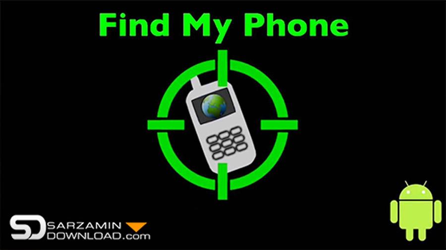 نرم افزار ردیابی گوشی های گم شده (برای اندروید) -  Find iPhone, Android: xFi 2.5.5 Android