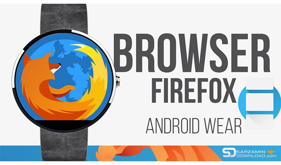 نرم افزار مرورگر اینترنت فایرفاکس (برای اندروید) - Mozilla Firefox 53.0.2 Android