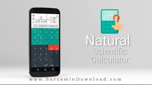 نرم افزار ماشین حساب مهندسی (برای اندروید) - Natural Scientific Calculator 5.9.9 Android