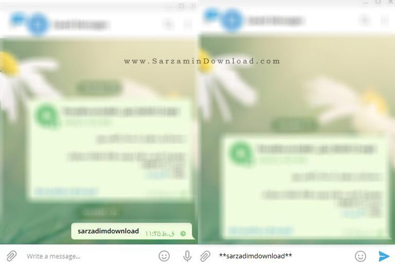 آموزش تو پر (Bold) و کج کردن (Italic) متن در تلگرام