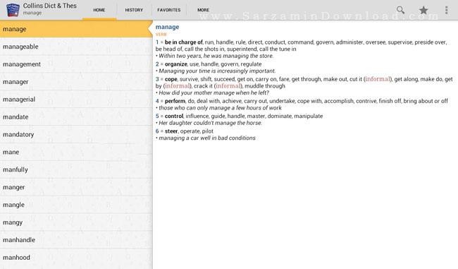 نرم افزار دیکشنری انگلیسی به انگلیسی (برای اندروید) - Collins English 7.1.192 Android