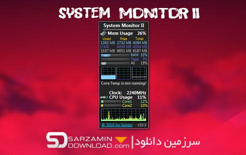 گجت نمایش اطلاعات سیستم (برای ویندوز) - System Monitor II 24.1 Windows